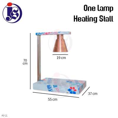 Warming Stall with 1 heat lamp