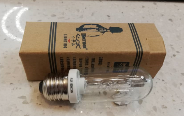 JLUX 64478 HALOLUX 150W 230V E27 CLEAR = OSRAM 64478