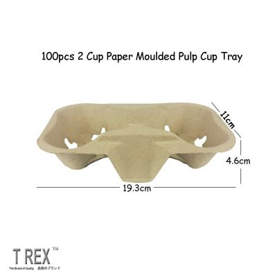 2 Cup Paper Moulded Pulp Cup Tray (Brown)