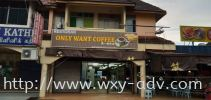 ONLY WANT COFFEE PVC signboard PVC Board Emboss Wording / Logo Signboard