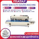Mesin Continuous Sealer with Date Print (FR900)