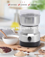 Mini Grinder (spices / coffee beans & etc.)