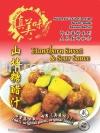 Hawthorn Sweet & Sour Sauce 山楂糖醋汁 真美味ZMW Paste Sauce 酱料 调味料   Dried Food干货
