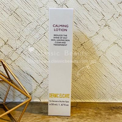 EUA09 Calming Lotion