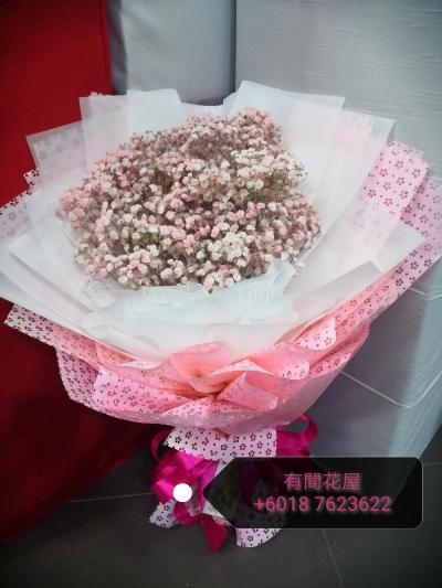 Baby's Breath Bouquet 02
