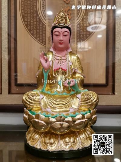19寸 木雕坐半莲观音-金衣(珍珠彩妆,无心木)