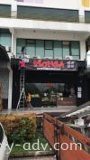 MONGA FRIED CHICKEN Banner Backdrop / Banner / Bunting