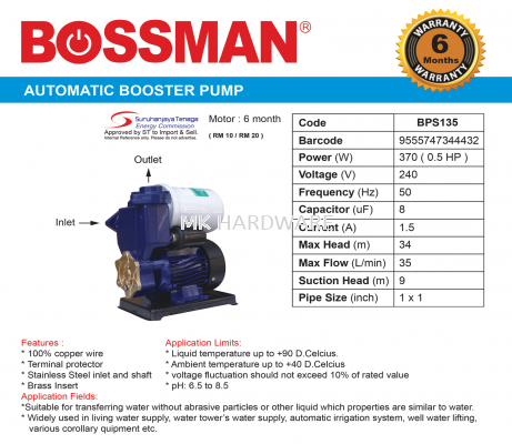 AUTOMATIC BOOSTER PUMP 0.5HP