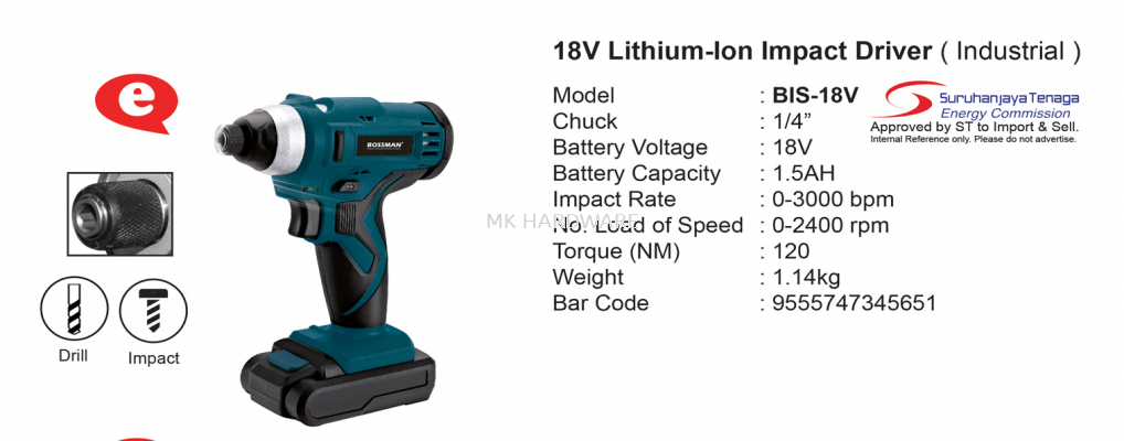 IMPACT DRIVER 18V (INDUSTRIAL)