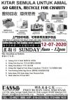 PASS Mobile Collection 12/07/2020 Sunday 8am-12pm