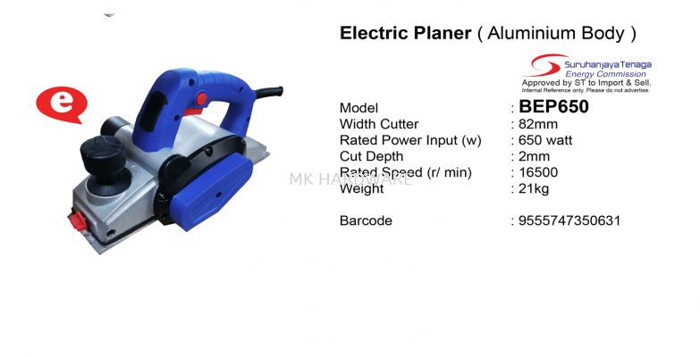 ELECTRIC PLANER (ALUMINIUM BODY)