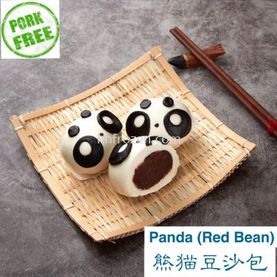Panda Pau Red Bean 熊猫包红豆沙