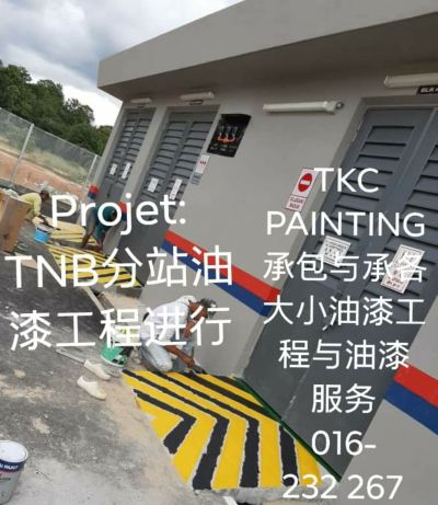 Project:Seremban.TNB ��վ���Ṥ�̽�����TNB sub-station painting works in progresshttp://wa.me/60162322627#Ҫ����#������#Paint it.#TKC Painting#Seremban#Negeri Sembilan https://www.facebook.com/pg/tkcpaintingN.S/about/#ӵ��20������ᾭ�� #��������~#�۸����! ��#�а���#�н�:#����С���Ṥ����#������� ~#ҵ��С����#����/#˫�������#����#Banglo��#�����ʽ��#����ʽ��#��ˮ��#TNB��#�Ƶ꣬#����#����#ѧУ�ȸ���С '����'���� #Painting services &#Painting Projects #package labor and materials�� #Shophouse, #home, #temple, #factory,#Tangki#and #school���� https://m.facebook.com/tkcpaintingN.S/?ref=bookmarks https://www.tkcpainting.com.myMs Tan 016-232 2627http://wa.me/60162322627