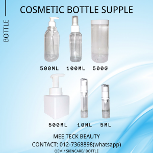 Cosmetic Bottle Supply