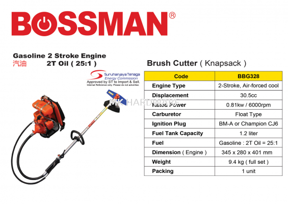 BRUSH CUTTER(KNAPSACK)
