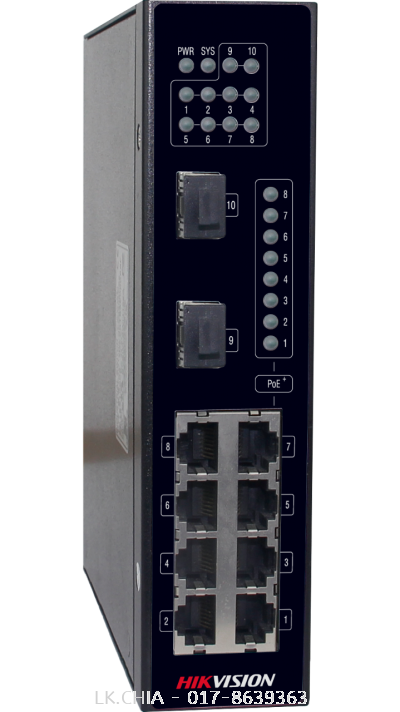 DS-3T0310PSwitch