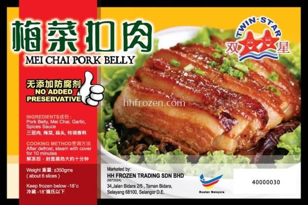 Mei Chai Pork Belly 梅菜扣肉