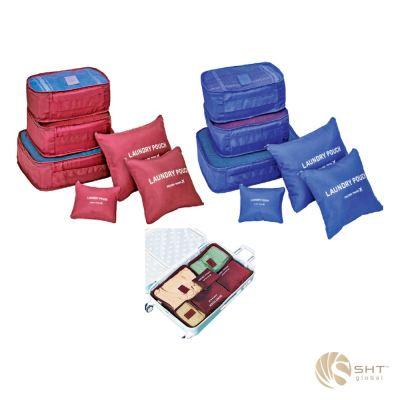 6 IN 1 MULTI PURPOSE TRAVEL ORGANIZER - MPB 1313