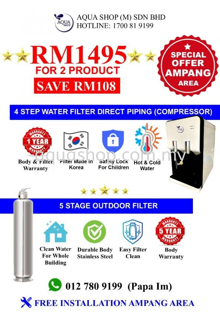Direct Pipe In System + Outdoor Water Filter (SS1042)