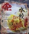 TW Kimchi Dumpling 泡菜水饺 Steamboat 火锅 Non Halal 非清真食品