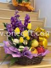 FF33 Flower and Fruit Basket Flower and Gift