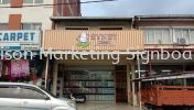 3D signboard  3D Box Up Lettering