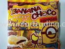 FURUTA BANANA CHOCOLATE COOKIES MINION 147G BC 4902501055410 日本糖果&巧克力