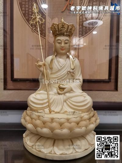 16寸 地藏王(描金边,汉玉白)