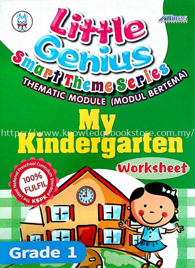 THEMATIC MODULE: MY KINDERGARTEN - GRADE 1