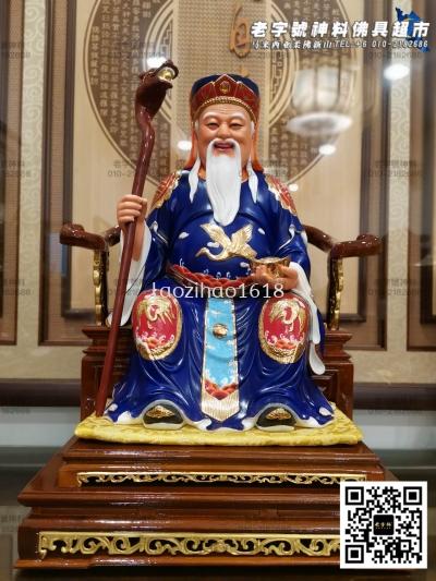 18寸 龙拐伯公(彩瓷,木椅,蓝衣)