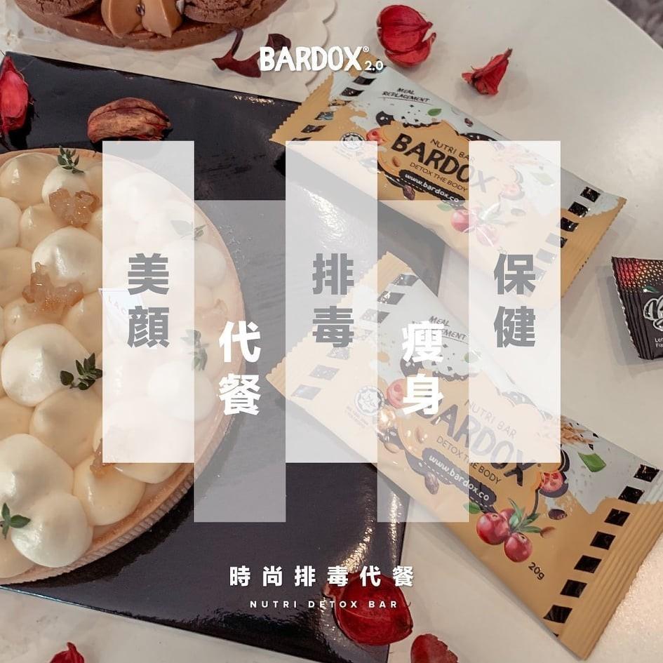 BARDOX 2.0