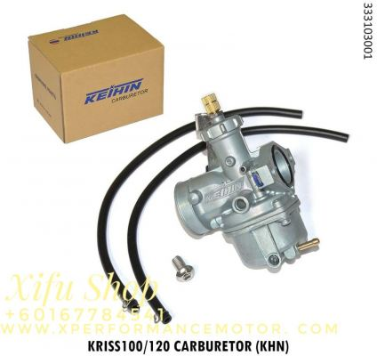 STANDRED MODEL CARBURETOR