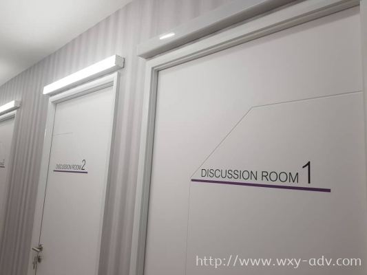 DISCUSSION ROOM Cutting Sticker