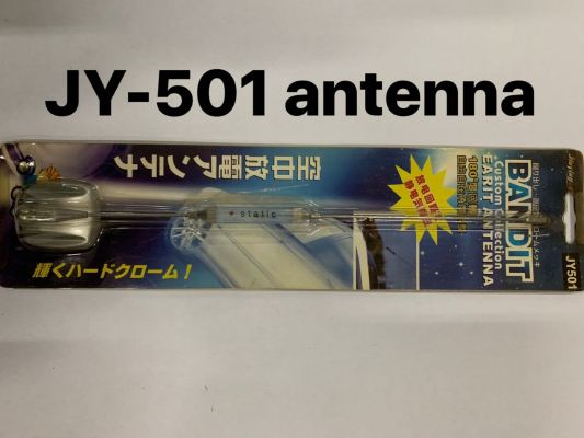 JY501 ANTENNA(LIGHT)