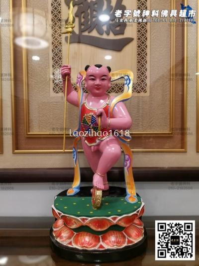 16寸 木雕三岁太子(珍珠彩妆)