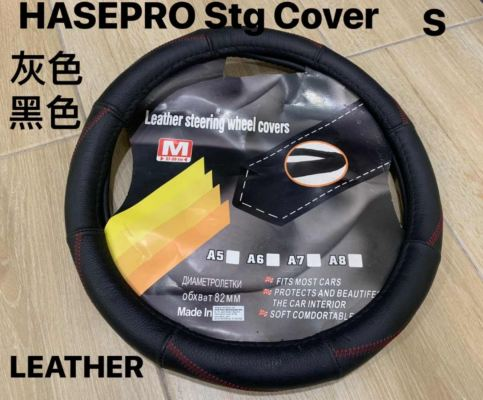 HASEPRO STEERING COVER LEATHER(S)-W