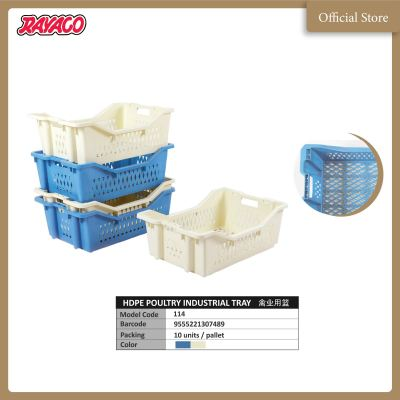 (114) Hdpe Poultry Industrial Tray