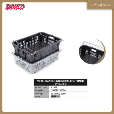 (V1052) Metal Handle Industrial Container