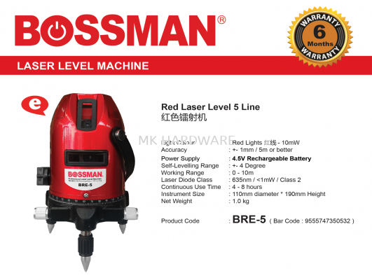 RED LASER LEVEL 5 LINE MACHINE