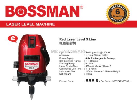 RED LASER LEVEL 5 LINE MACHINE