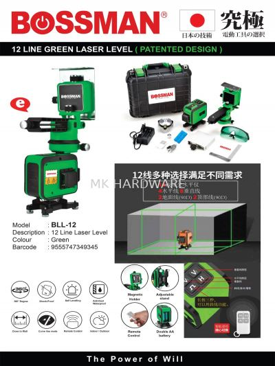 12 LINE GRREN LASER LEVEL MACHINE