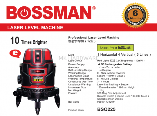 5 LINES LASER LEVEL MACHINE