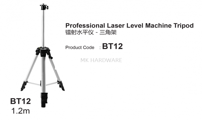LASER LEVEL MACHINE TRIPOD