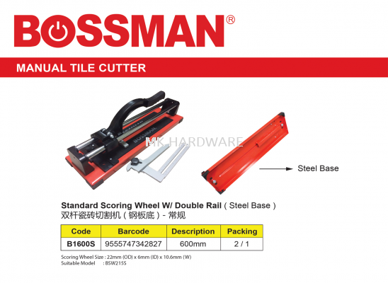 HEAVY DUTY TILE CUTTER -STEEL BASE(600MM)