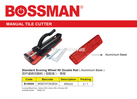 TILE CUTTER WITH DOUBLE RAIL (400MM)