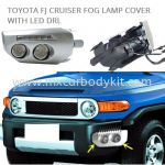 TOYOTA FJ CRUISER FOG LAMP COVER WITH LED DAYLIGHT