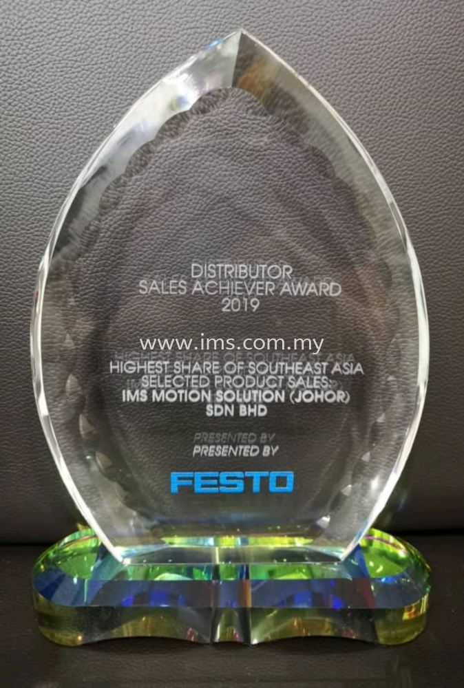 Distributor Sales Achieve Award 2019