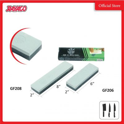 "(GF206) 6"" Gold Fish Sharpening Stone"