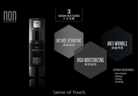 ST Facial Product-English Version