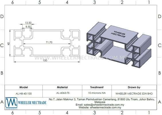 Aluminium Profile 40 x 100